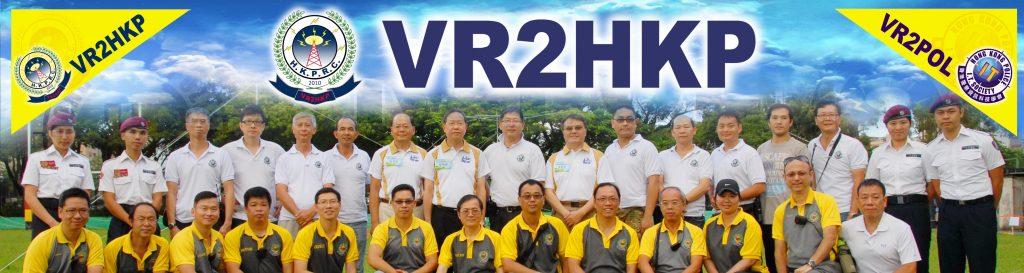 VR2HKP
