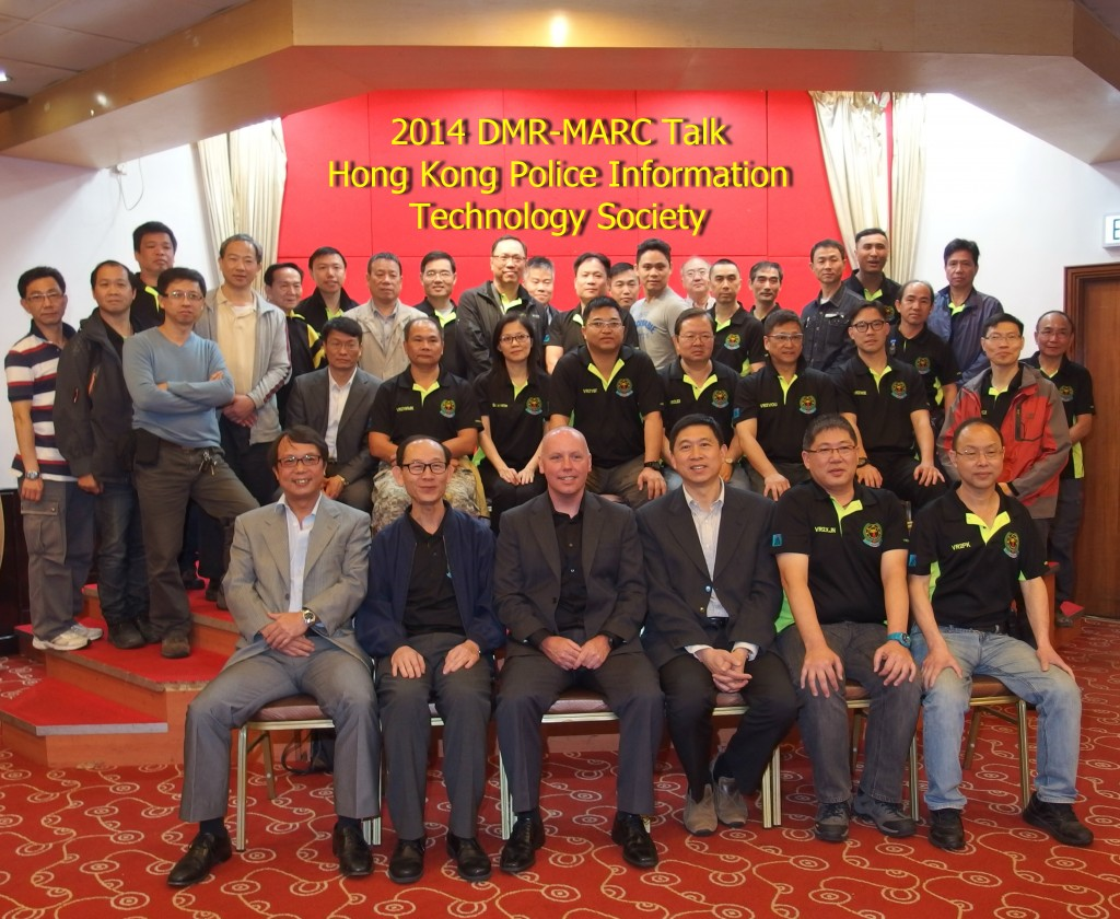 HKPRC, Hong Kong People Radio Club, Hong Kong Police Information Technology Society, HKPITS, DMR, Digital Mobile Radio, presentation 2014, Don Trynor, VA3XFT, VA3XPR