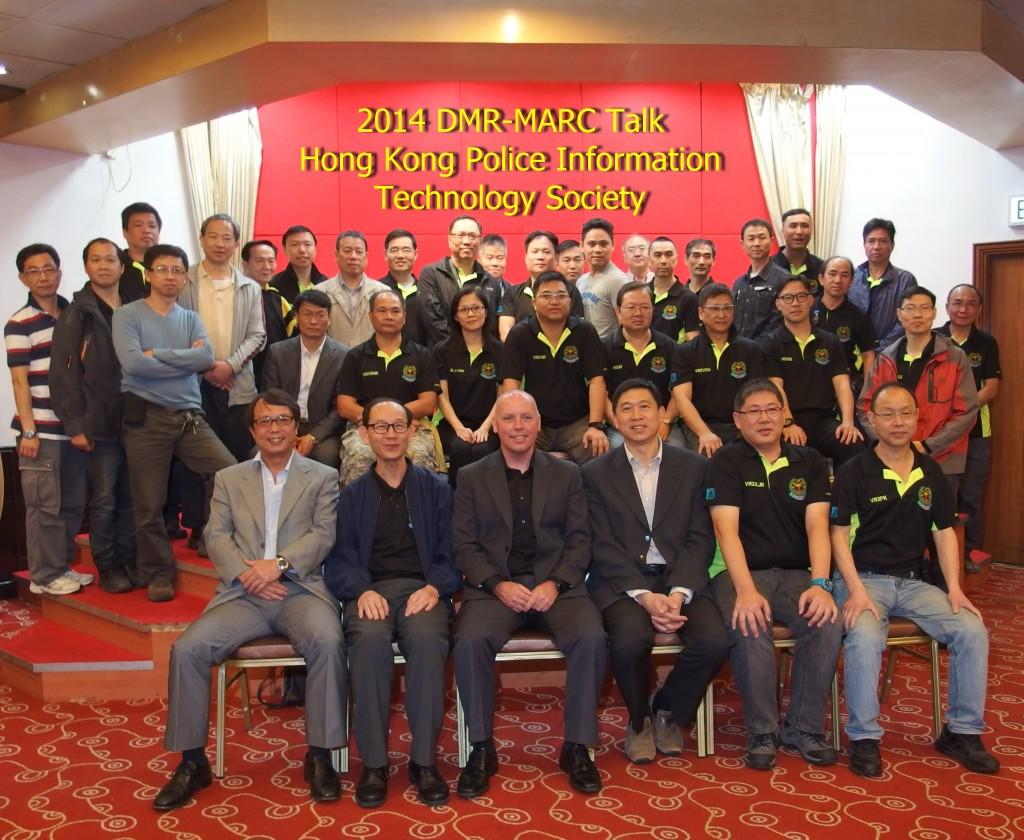 HKPRC, Hong Kong People Radio Club, Hong Kong Police Information Technology Society, HKPITS, DMR, Digital Mobile Radio, presentation 2014, Don Trynor, VA3XFT, VA3XPR